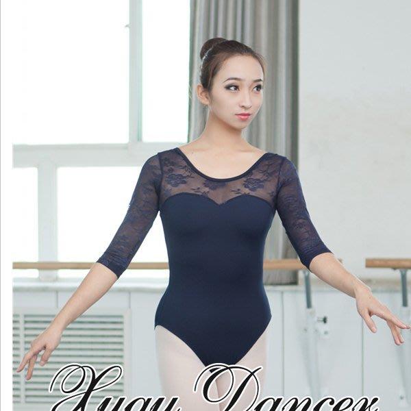 5Cgo【鴿樓】會員有優惠 45333436090 芭蕾舞衣 中袖拼蕾絲前弧度 舞蹈服 練功服 芭蕾舞服 舍賓服