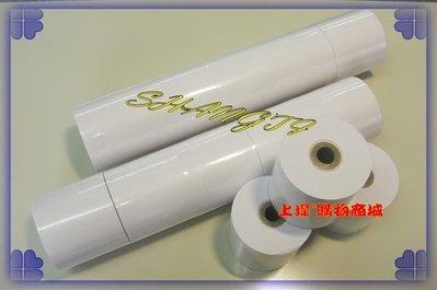 上堤 ┐含稅(150卷入) 57*60*12mm模造紙GENOA SA-520N+.CASIO收銀機紙卷 收據機空白紙捲