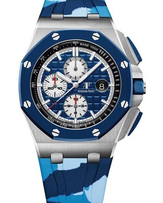 "Audemars Piguet Royal Oak Offshore Chronograph Blue Camouflage ""Camo"" 26400SO"