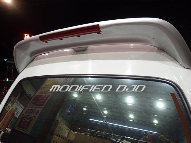 DJD 16 FO-H1013 FORD PRZ 好幫手 原廠型尾翼(含LED燈) 特賣價:1750元
