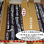 大安紙材♀24吋捲筒三菱【110磅45M防水海報...