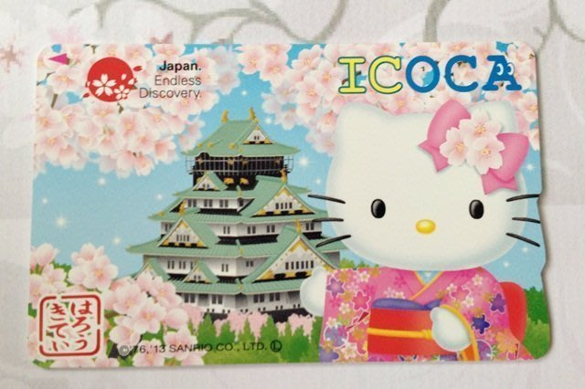 空卡 日本 ICOCA Hello Kitty 凱蒂貓 二手