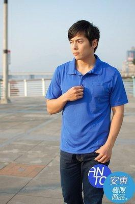 出清價頂級CoolMax Polo衫 安東機能 台灣製造 抗UV春裝秋裝 涼爽 涼感 吸濕排汗
