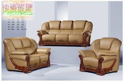 【浪漫滿屋家具】889型高級獨立筒牛皮沙發【1+2+3】優惠特價 只要42800元【免運】