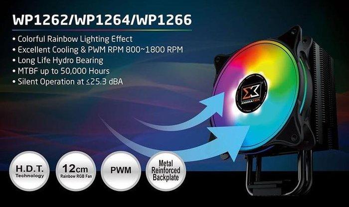 光華CUMA散熱精品*XIGMATEK WP1264 WINDPOWER CPU散熱器 彩虹炫光 RGB~現貨