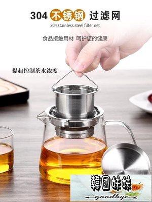 泡茶壺 耐高溫玻璃茶壺功夫茶具沖茶器不...