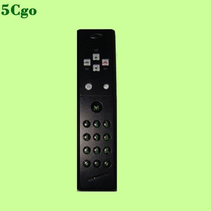 5Cgo【權宇】SKYPE網絡電話機USB VOIP 功能同 IPEVO 33.2 一標五支特價組合 含稅
