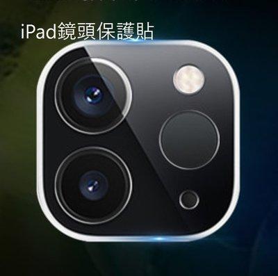 全包 全覆蓋玻璃 APPLE iPad Pro 12.9 11 2020 鏡頭鋼化膜 全覆蓋 高清防刮 後攝像頭保護貼