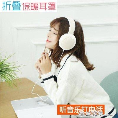 耳機頭戴式耳罩季保暖潮韓版可愛男女通用vivo蘋果毛絨套護耳朵