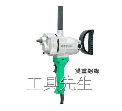 含稅價/MX130R【工具先生】REXON 力山 強力型.絕緣設計/台灣製 手持 電動 水泥攪拌機/不含攪拌棒