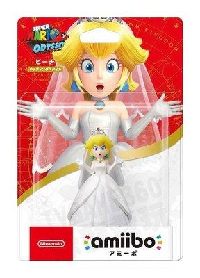 【預購商品】任天堂 AMIIBO NFC SWITCH NS 超級瑪利歐 奧德賽 婚禮 白紗 禮服 碧姬公主 PEACH