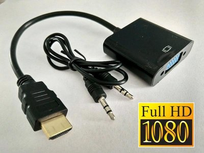 HDMI轉VGA + Audio 立體...