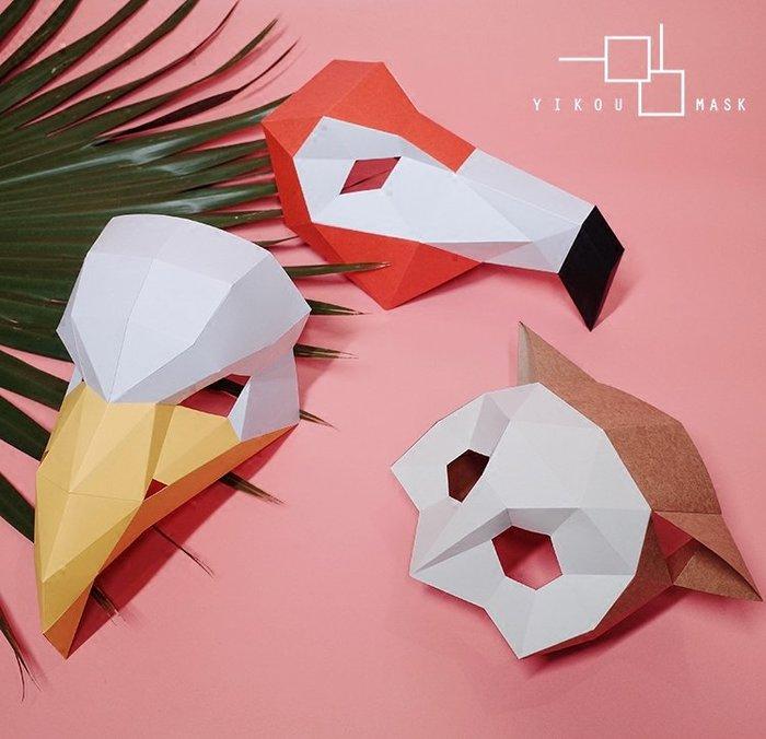 原創鳥語系列設計師幾何立體折紙網紅面具火烈鳥貓頭鷹老鷹攝影  面具頭套  手工裝飾