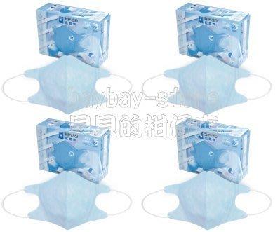 (安全衛生)藍鷹牌3D立體藍色防塵口罩...