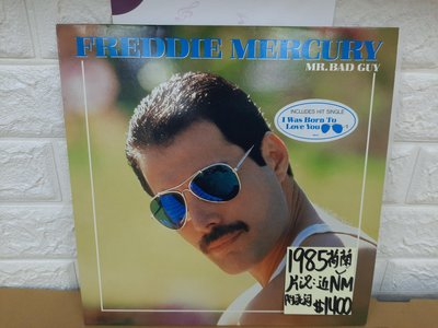 1985荷蘭版 Queen主唱 Freddie Mercury Mr bad Guy 西洋流行搖滾
