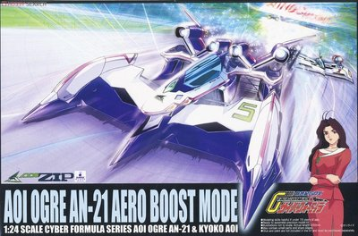 AOSHIMA 1/24 閃電霹靂車 AOI OGRE 凰呀加速模式 AN-21 BOOST AERO MODE
