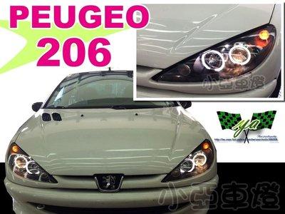 小亞車燈改裝*全新外銷版 PEUGEO 寶獅 206 黑框 光圈 魚眼 大燈 (原廠馬達可用) 實車安裝