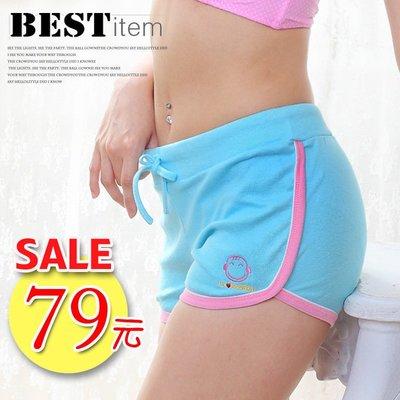 【免免線購 】活力棉質運動短褲。限量特價
