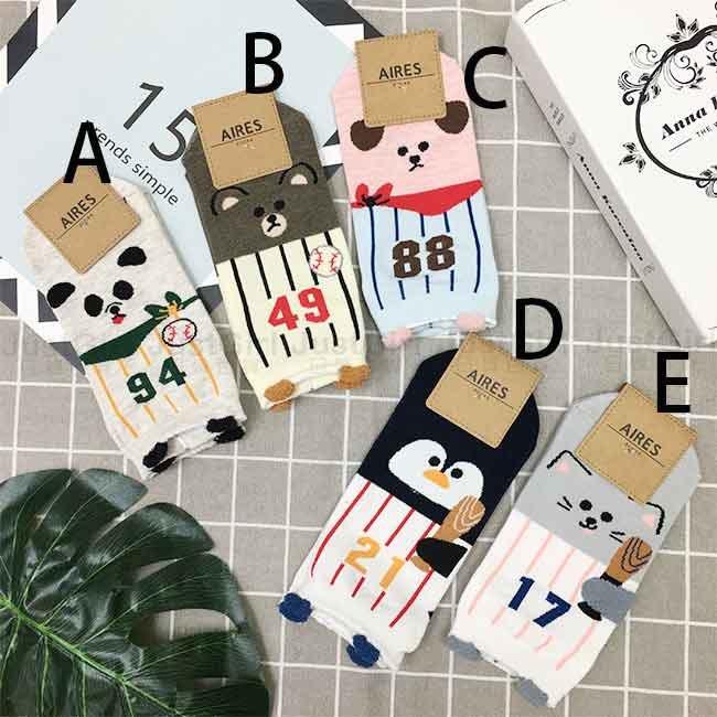 襪子 造型襪 可愛 動物系列 條紋 小耳朵 流行襪 短襪 韓國製