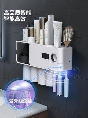 口味王智能刷置物架消毒器紫外線刷杯漱口殺菌烘干衛生間免打孔壁掛置物架