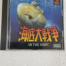 PS 海底大戰爭 IN THE HUNT XING entertainment  中古品 冇邊紙碟微花 1995 made in japan