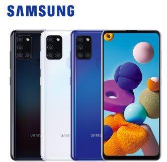 SAMSUNG 三星 Galaxy A21s 6.5吋全螢幕手機