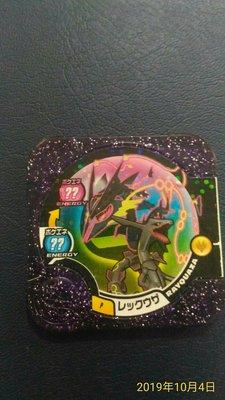 我的神奇寶貝 tretta  閃紫P卡(同金卡功能)  異色烈空座