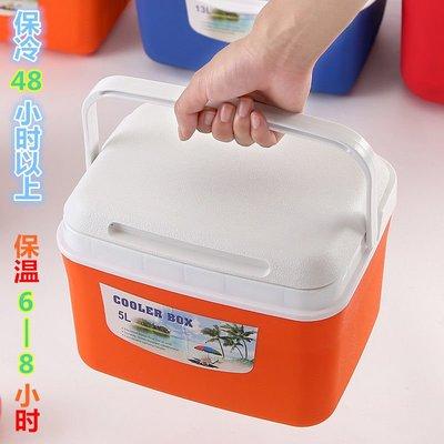 迷你小冰箱家用全冷凍冷藏柜速凍小型冰箱宿舍微型mini時尚百貨