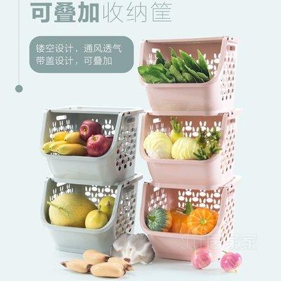 收納籃可疊加收納筐塑膠收納箱置物架_☆找好物FINDGOODS☆