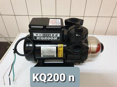KQ200n,(98%新)木川家用穩壓加壓馬達 , 1/4馬力 110/220伏特電壓。