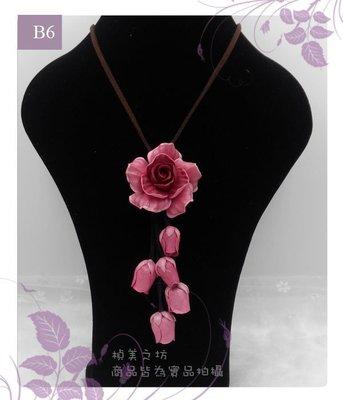 《楨美之坊》 手作_玫瑰花項鍊 玫瑰花飾品  麵包花項鍊