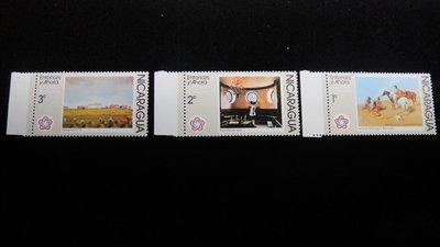 【大三元】美洲郵票-尼加拉瓜郵票--新票3枚-原膠