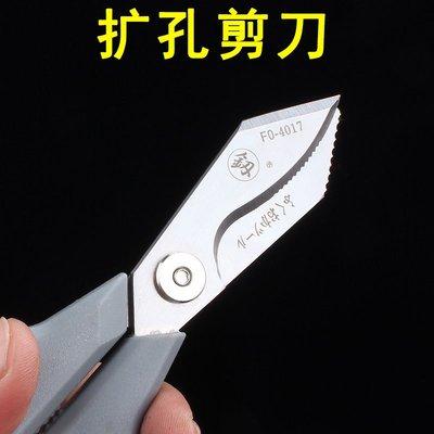 (精品屋)電工剪刀五金工具電線剪鐵板強力福岡工業多用多功能擴孔剪