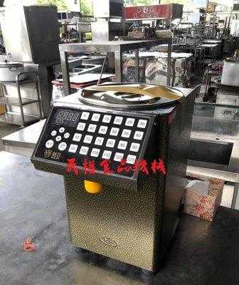 【民權食品機械】二手果糖定量機/果糖機