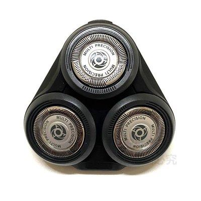 飛利浦刮鬍刀series5000刀頭 SH50刀片S5079/S5080/S5091機頭配件