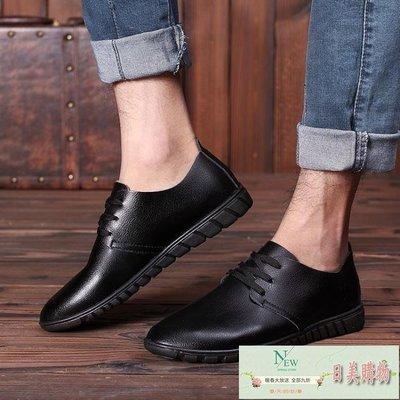 上班鞋子皮鞋廚房防滑耐磨防水鞋透氣青年廚師工作鞋男士【日美購物】