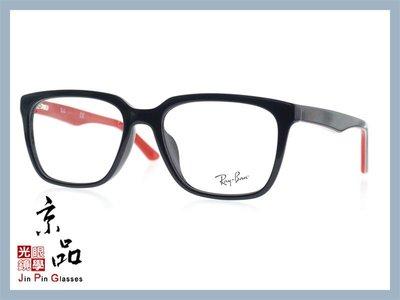 【RAYBAN】RB5350D 5596 黑色/紅色 方框 亞洲版型 雷朋光學眼鏡 旭日公司貨 JPG 京品眼鏡