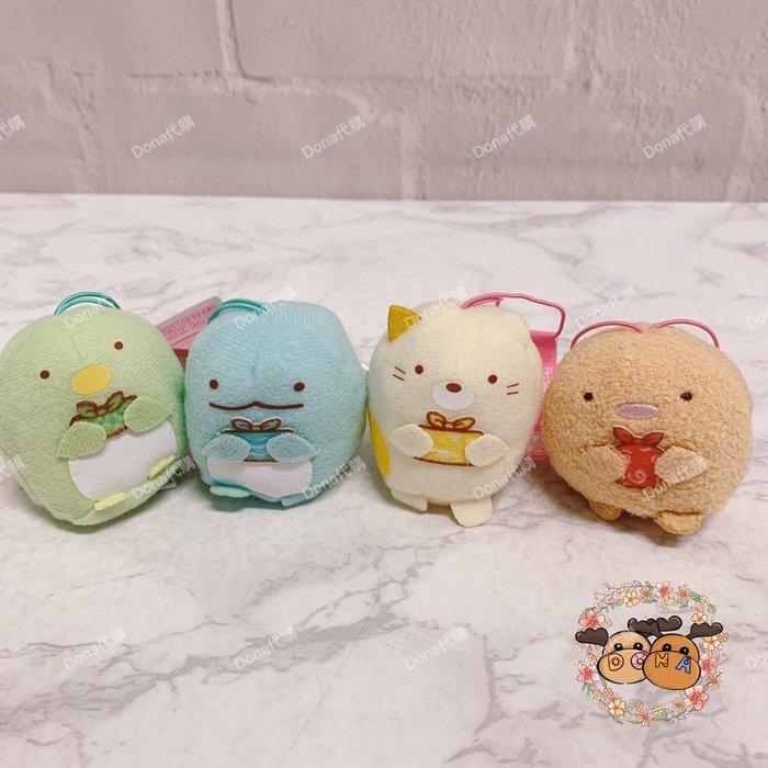 【Dona代購】日本正版 角落生物豬排企鵝貓咪恐龍送禮物 包包掛飾/吊飾(1組4入) B37