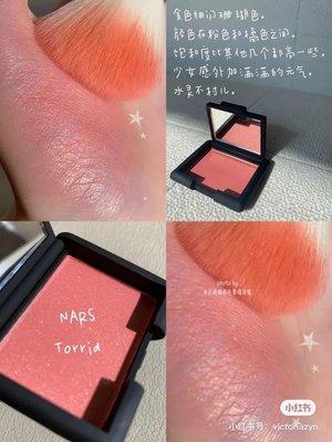 傻妞一口價美妝彩妝購 帶細閃,很好看 NARS 單色腮紅TORRID干玫瑰粉色4.8