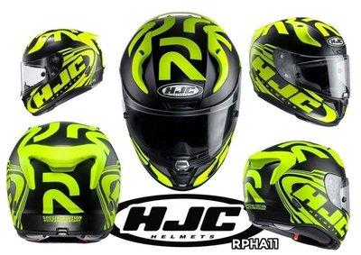 瀧澤部品HJC RPHA 11 Eridano Yellow帽 R1 R3 R6  CB1000RR MT07 MT09