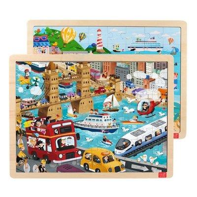 拼圖玩具 兒童木質寶寶益智早教3-4-5-6周歲男孩女孩禮物 AW4249