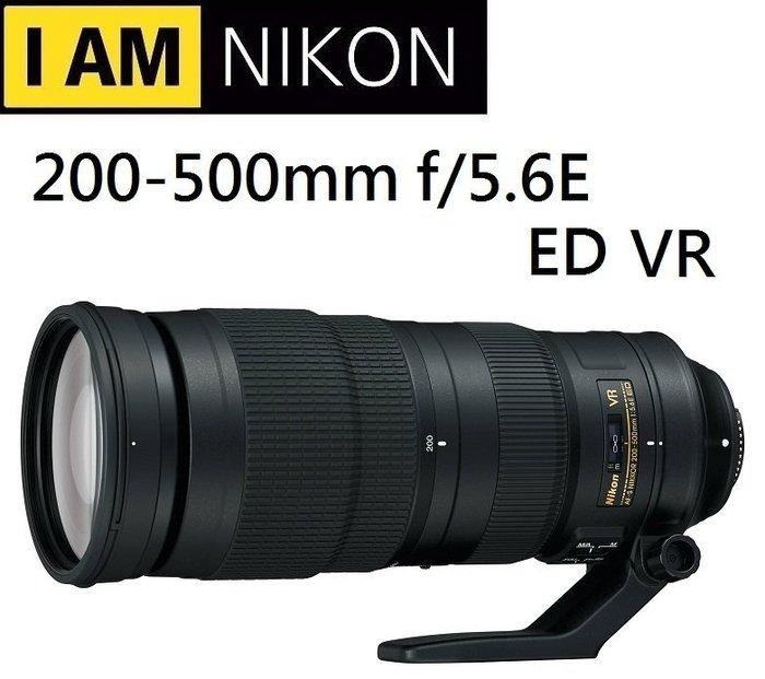 ((名揚數位)) NIKON AF-S NIKKOR 200-500mm F5.6E ED VR 公司貨 一年保固