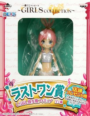 日本正版 一番賞 海賊王 航海王 GIRLS COLLECTION 最後賞 白星公主 幼少期 公仔 模型 日本代購