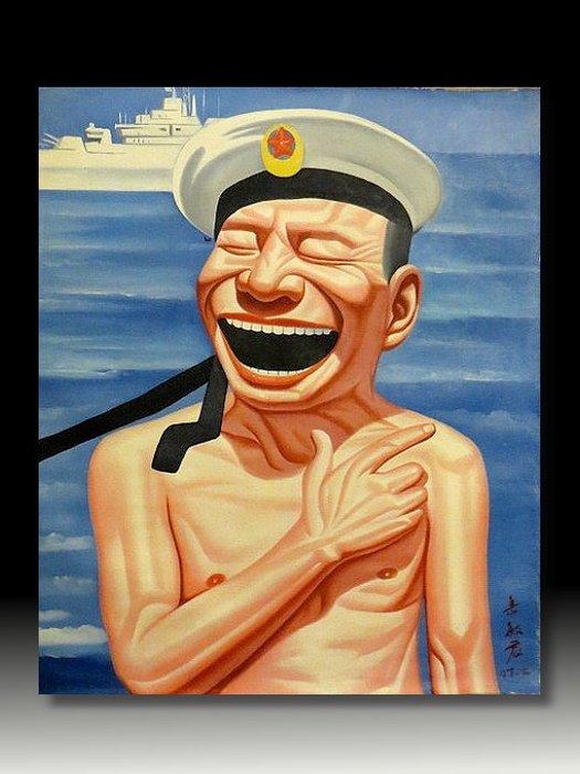 【 金王記拍寶網 】U779  九O年代當代亞洲藝術家 岳敏君款 手繪油畫一張 ~ 罕見 稀少 藝術無價~