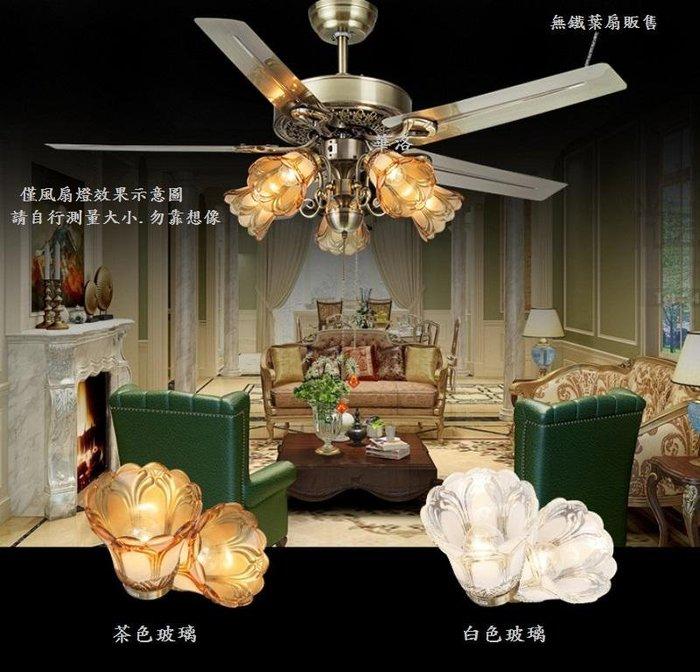 優雅雙拉繩風扇燈.48吋52吋可選,5顆E27燈泡(含LED燈泡)僅3550元.風力強光源足大風扇110V-GS0888
