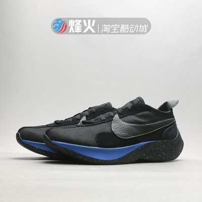 運動潮牌代購~烽火特價 Nike Moon Racer QS 阿甘登月 休閒跑步鞋 BV7779-001