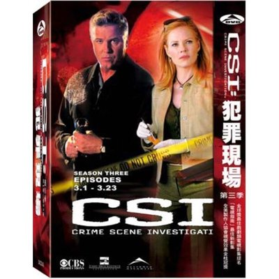經典美劇/CSI犯罪現場 第三季 DVD CSI: CRIME SCENE INVESTIGATION S3【樂彼家居】JNHDOWIR