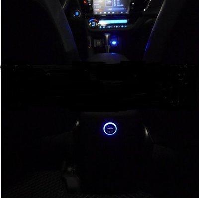 (柚子車舖) HRV CRV3 CRV4 FIT CITY 豐田正廠套件 2.1A 雙孔 USB 圓形款充電座 a