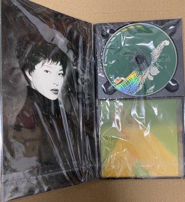 葉璦菱殘缺的溫柔CD_長條紙盒首版,全新品
