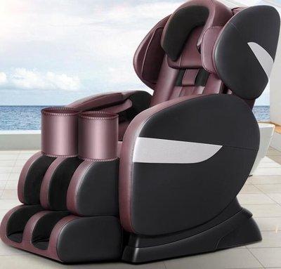 多功能按摩椅家用全身全自動揉捏小型按摩器老年人電動新款沙發QM